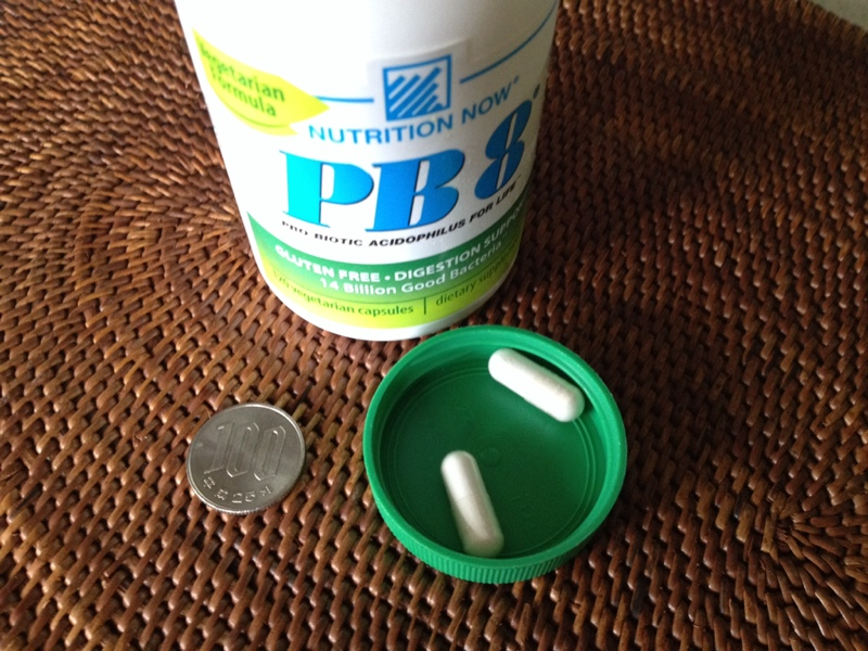 乳酸菌:Nutrition Now PB8 Pro-Biotic Acidophilus