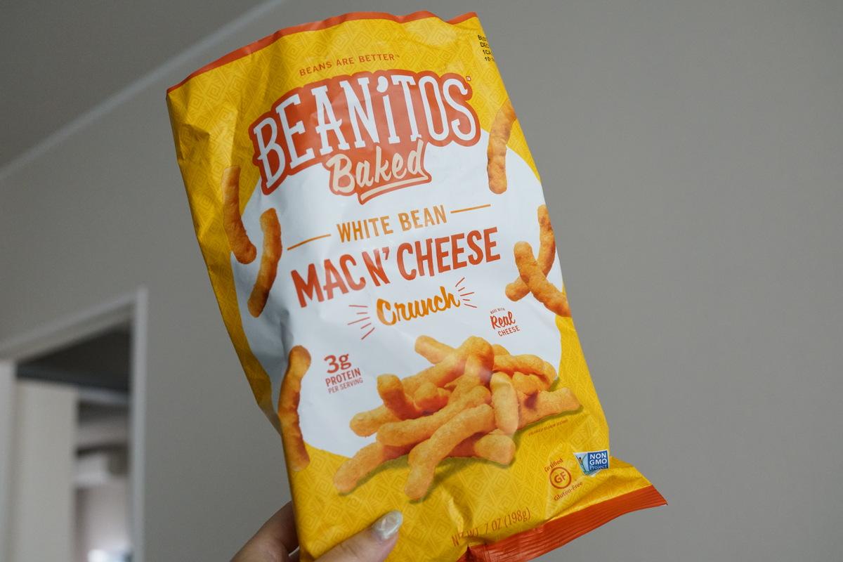 アイハーブおすすめの低糖質なお菓子 チーズが濃厚なBeanitosスナック